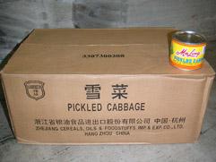 梅林牌雪菜(7号缶)