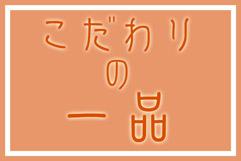 胡瓜と板春雨 甘酢サラダ